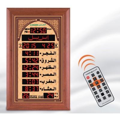 Al Harameen islamic wall clock HA-5344