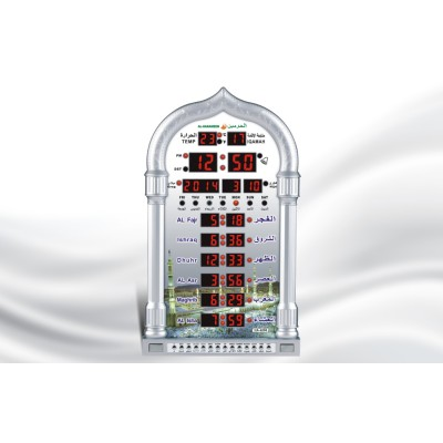 Al Harameen Azan Wall Clock HA-4008