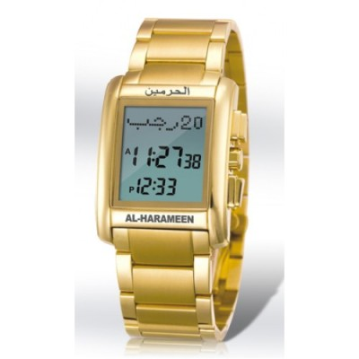 Al Harameen Azan Watch HA-6208G