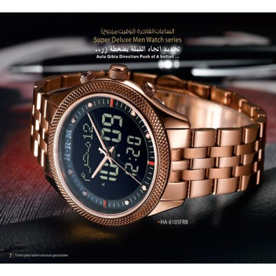 Al Harmeen Azan Watch HA-6105 FRB