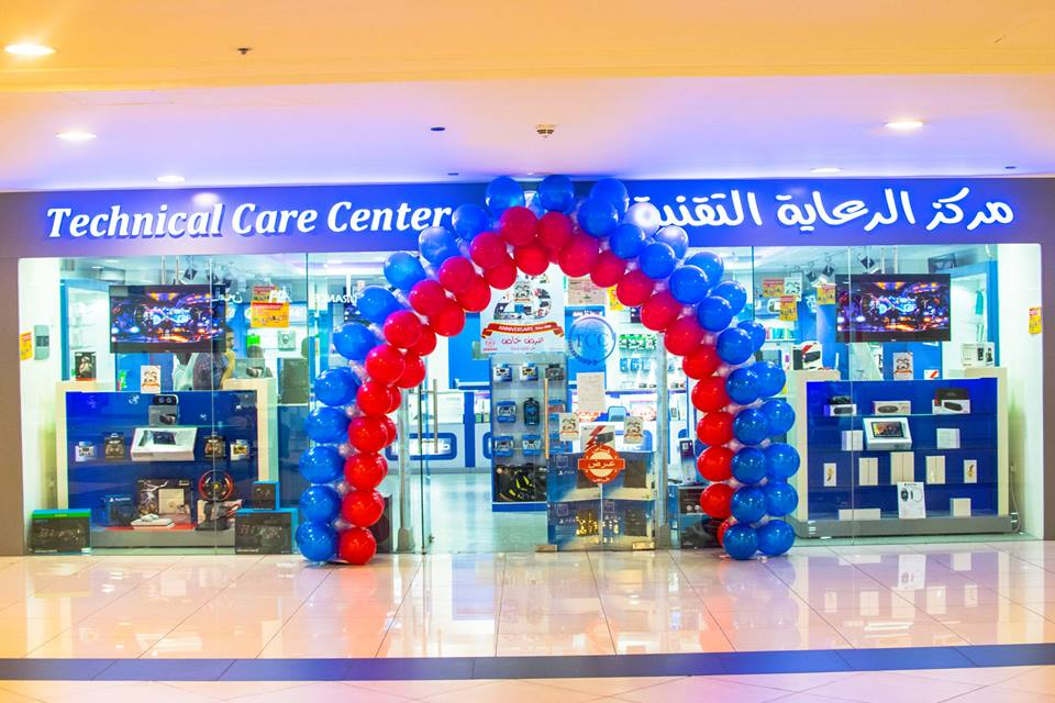 City Center Doha Qatar- TCC Electronics games mobile store