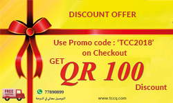 Qatar Offer : QR 100 Discount Offer