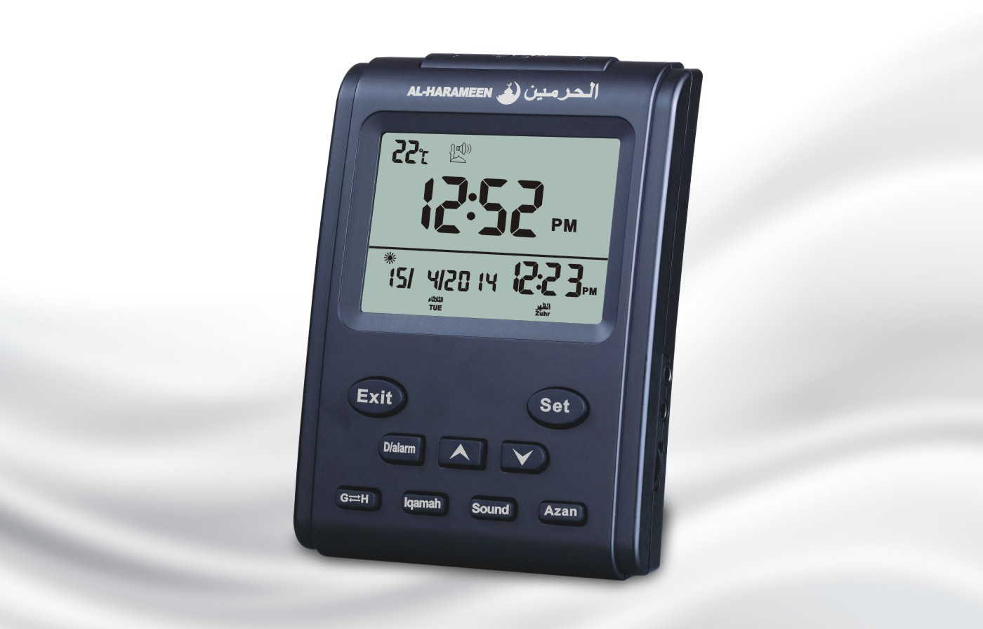 Buy Islamic online in Qatar Shop Electronics in Doha Qatar with