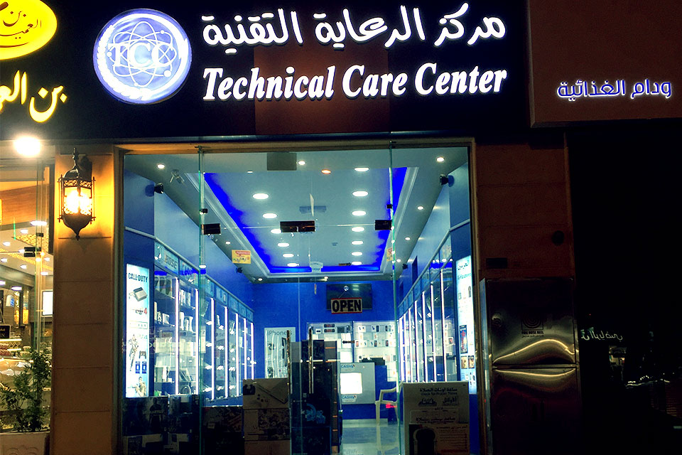 TCC Qatar, Video games, Mobiele, Electronics store in Al Wakara, Qatar