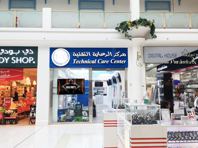 Land Mark Mall Doha Qatar